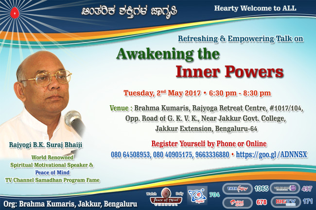 1Awakening Inner Powers 2017 - Suraj Bhai